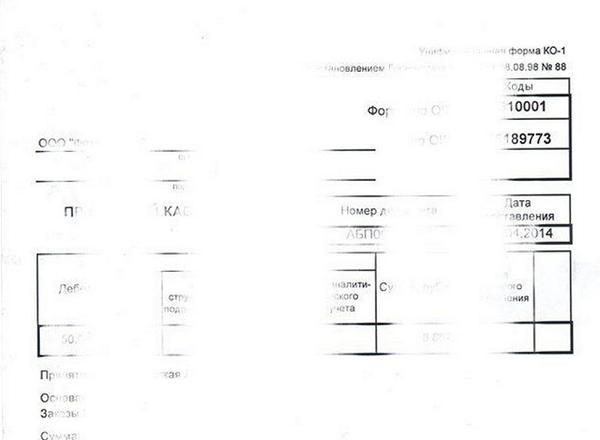 Полоски при печати на лазерном принтере