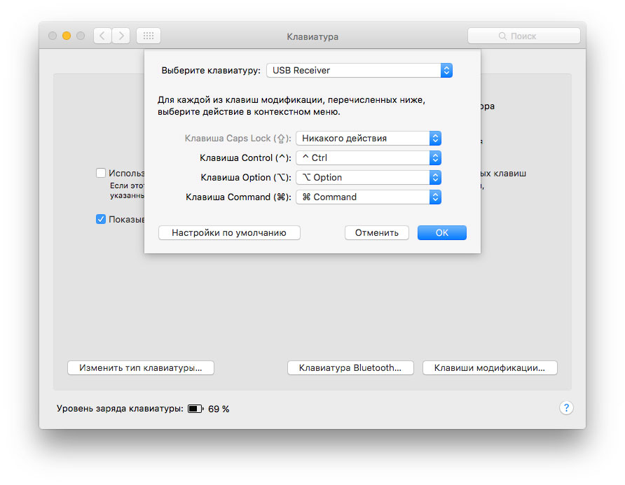 Как на маке переключать язык на клавиатуре. Как переключать раскладку в Mac OS X